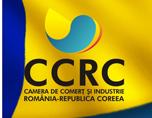 servicii---camera-de-comert-si-industrie-romania---republica-coreea